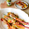 旨味じゅわん♥野菜が主役の肉巻き♥ゆずこしょう 【 #節約 #かさ増し #トースターでほっとけ #超簡単 】 by 青山 金魚さん
