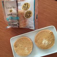 コストコ購入品 ずっと気になっていたパン