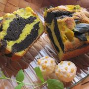 ハロウィン用に!トラ柄のパンプキンパウンドケーキ