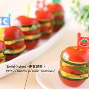 オススメレシピ【5分で簡単!!トマトDEハンバーガー風ピンチョス】&つくレポお礼♪