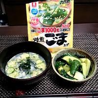 """""""わかめ""""が入った夏のおうちごはん♪ 理研ビタミン「わかめスープ」"""