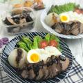 【レシピ】炊飯器でチャーシューと煮卵とチャーシュー丼