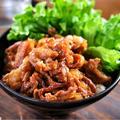 《レシピ動画》♡超絶危険な豚カルビ丼♡【#簡単レシピ#時短#節約#YouTube】