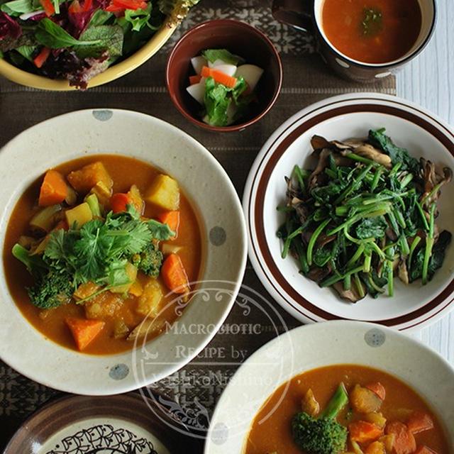 秋野菜のカレーランチ。変化。