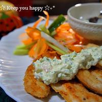 +*鶏ササミフライの野菜チーズディップ+*