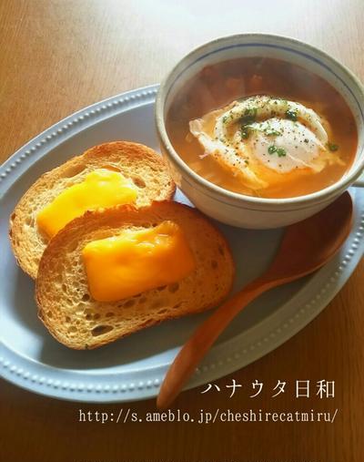 ポーチドエッグスープ