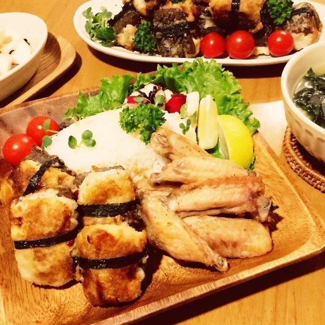 里芋と豆腐のコンニャクソテー☆&手羽先のグリル♪