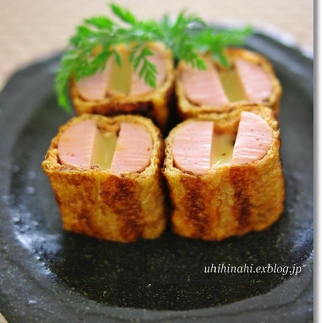 おさかなソーセージのお揚げチーズ巻き