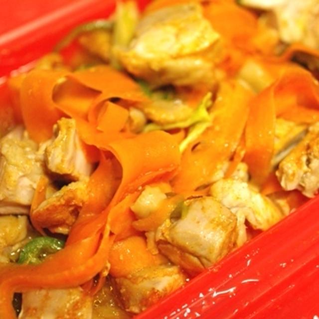 ご飯と一緒にパクパク野菜チキン(タンドリーチキン味)