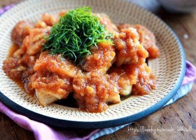 ♡鶏むね肉のおろし玉ねぎソース♡【#簡単レシピ#時短#節約#鶏肉】