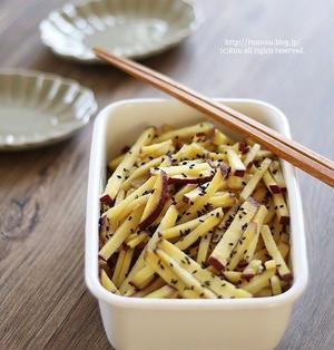 【レシピ】材料3つで♡さつまいもの塩バターきんぴら