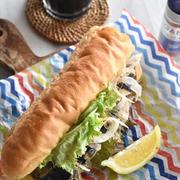 塩サバで簡単に!ピリッと辛いトルコ風「サバサンド」