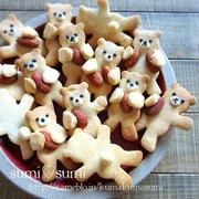 祝300♡感謝いっぱい♡アーモンドくまクッキー(材料③)