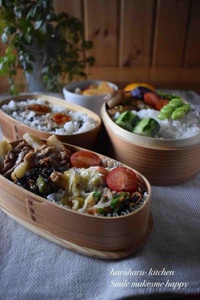 【ねぎだく旨塩チキン】#簡単#時短#ご飯のおかず#さっぱり主菜