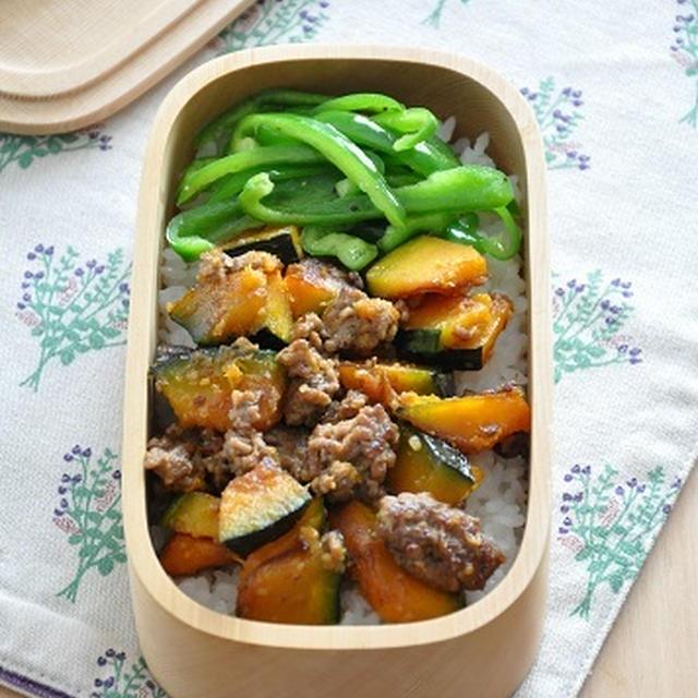 【簡単10分弁当】フライパン1つを使いこなして2品完成!挽肉とかぼちゃの甘みそ炒め弁当