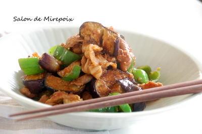 味噌活用レシピ 豚小間とピーマン、ナスのにんにく味噌炒め