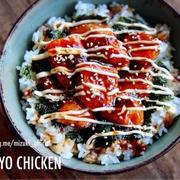 ♡鶏むね肉de超簡単♡てりマヨチキン丼♡【#時短#節約#ごはん】