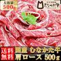 クーポンで半額♪楽天市場「九州!食べて元気フェス」