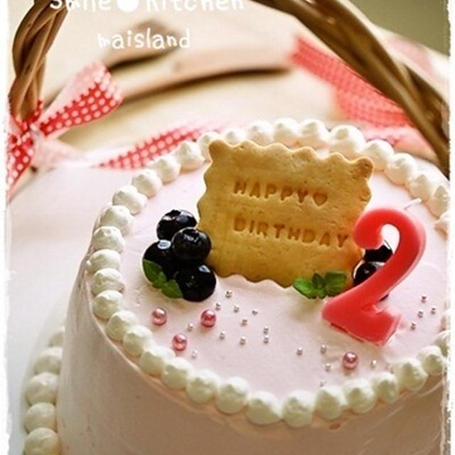 * birthday cake *