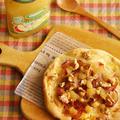 りんごコンポートと生ハムとくるみのピザ