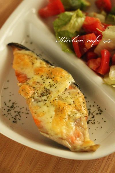鮭のマヨチーズグリル