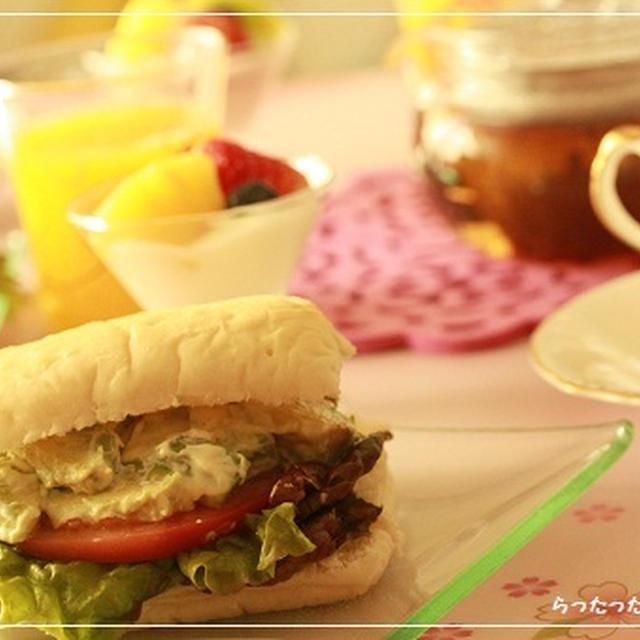 朝ごパン~アボカドトマトサンド