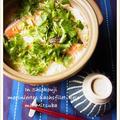 塩麹鮭と三つ葉の土鍋ご飯 by 庭乃桃さん