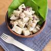 セボリー香る豆サラダ