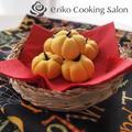 かぼちゃの形のかぼちゃクッキー