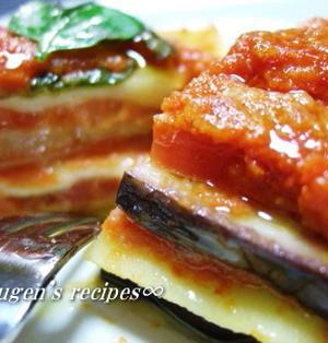 ナス&トマトにモッツァレラチーズのとろけ〜るラザニア☆彡