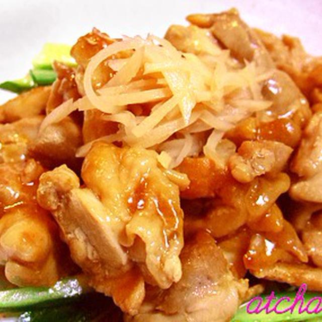 中華風 鶏モモ肉のピリ辛炒め