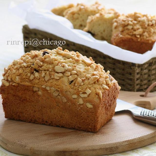 スニッカーズなおやつパン ホットケーキミックスで簡単に♪
