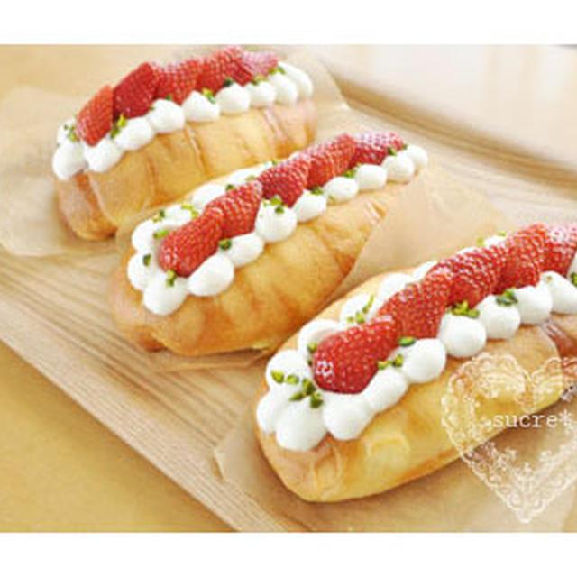 * Pasco「おうちパン工房」〜いちごのデザートパン〜 *