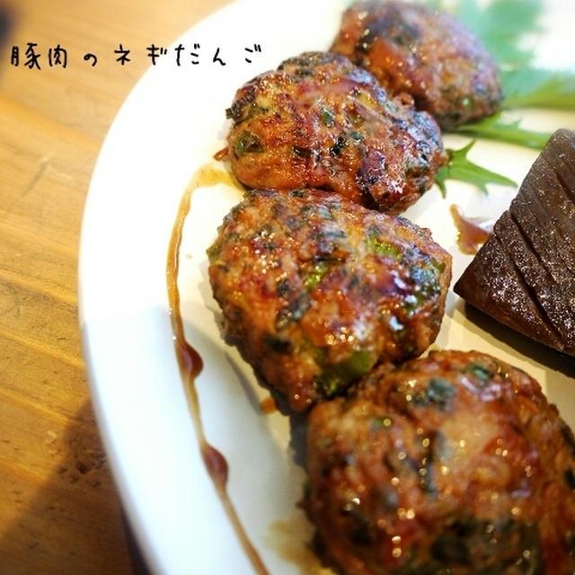 残ったお肉と野菜でメイン!