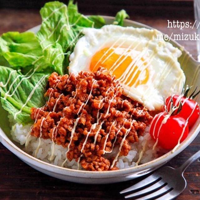 ♡ロコモコ風ライス♡【#簡単レシピ#時短#節約#ひき肉#丼】