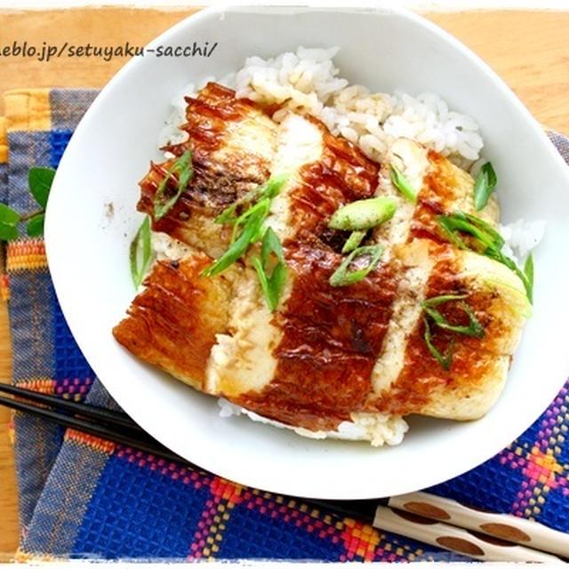 節約レシピ*豚ひき肉100gで4人分!簡単♪ちくわの蒲焼き丼~ヽ(*´∀`)ノ