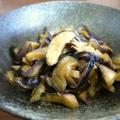 【簡単レシピ】茄子のニンニク味噌炒め♪