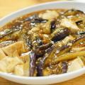 【レシピ】焼きナスと豆腐のあんかけ。ナスが多めにあるならこのレシピ