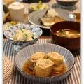 鶏ミンチと根菜の信田煮*和食ごはん