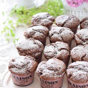■ホットケーキミックスで作る「カップDEガトーショコラ」<br><br>「バレンタインの時期には、ほ...