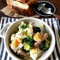 【簡単!!サラダ・副菜】ゴロゴロゆで卵とベーコンとブロッコリーのガーリックマヨサラダ