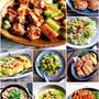 ♡絶対美味しい♡「塩味レシピ」11選♡【#簡単#時短#節約】