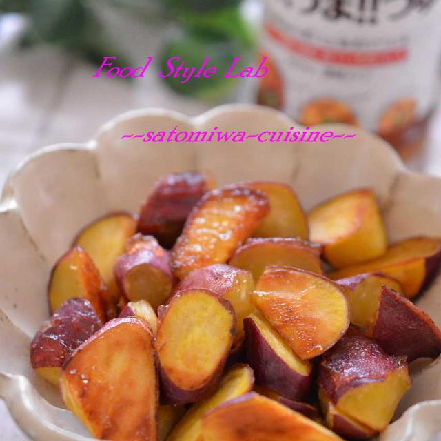 簡単で美味しい♡サツマイモのこれ!うま!!つゆ絡め