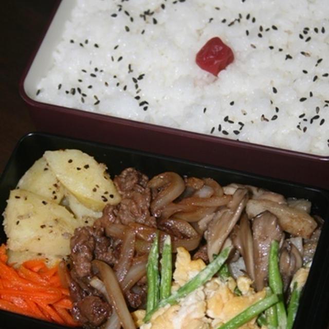 6月27日  焼き肉弁当(練習)