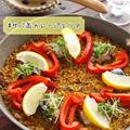 サバ缶カレーパエリア【#簡単 #節約 #栄養満点 #おもてなし #ランチ #献立 #主食】