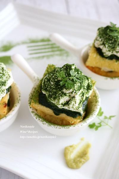 【Nadia記事】新感覚!わさびが隠し味のスイーツレシピ