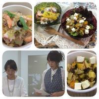 ☆グレインズサラダ☆