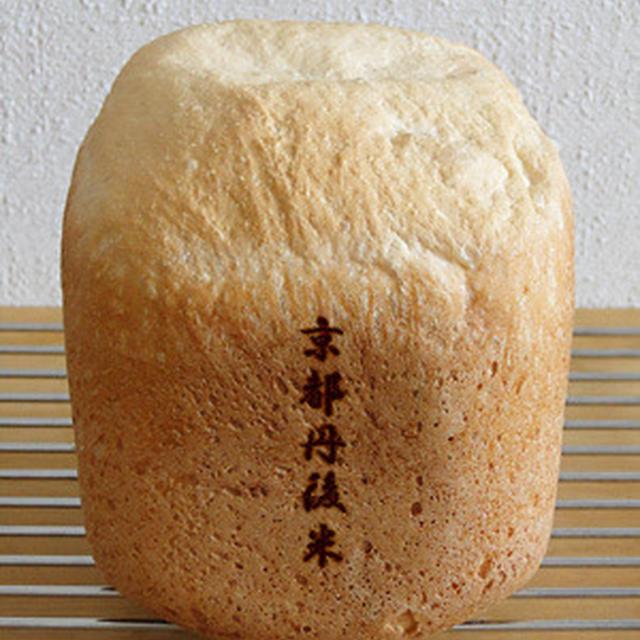 GOPANの京都丹後米お米食パン
