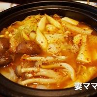 キムチ鍋♪ Kimchi Hot Pot