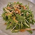 水菜のサラダ(ピーナッツドレッシング)